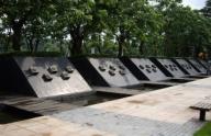 中山文化中心景�^